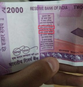 10 things you should know about the new 2,000 rupee notes.