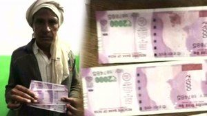 MP Farmers Get 'Genuine' Rs 2000 Notes From Bank Without Mahatma Gandhi Image On Them!