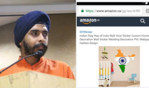 Amazon China Sells India Posters with Half Kashmir Cut Out! Gets Slammed!