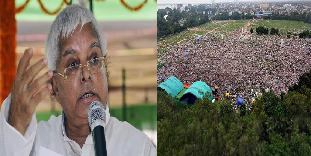 Lalu Yadav Trolled on Twitter Following his Photoshopped Crowd in His Rally