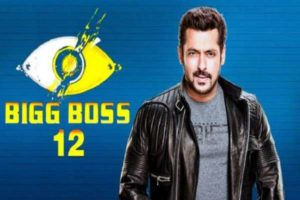 Bigg Boss 12 Makers Got the First Contestant? Here are the Details
