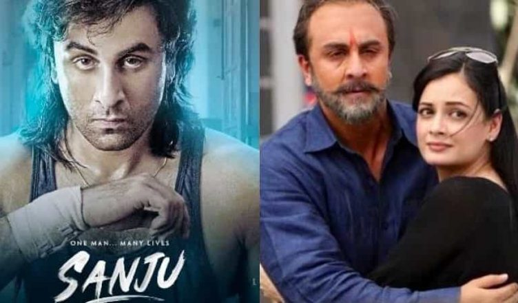 Sanju Second Day Collections Out & The Movie is All Set to Enter 100 Crore Club