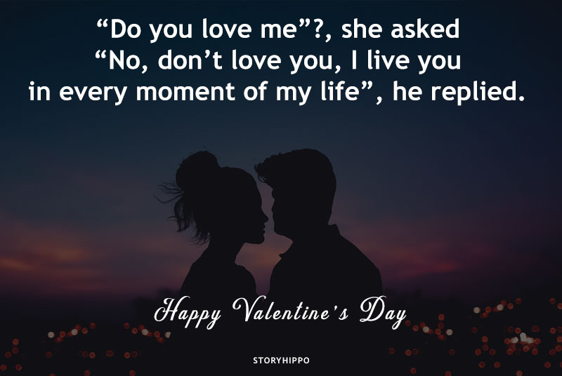 do you love me valentine day quote