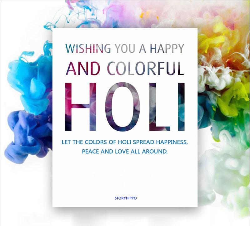 Happy Holi wish images with creative background