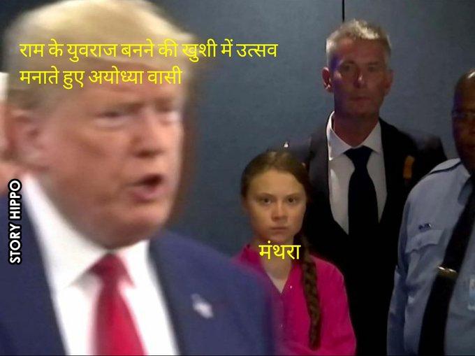 trump ramayana meme greta